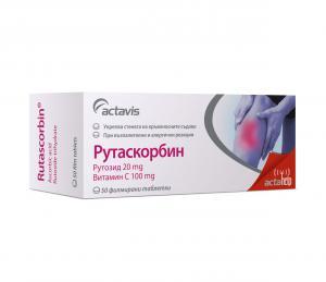 РУТАСКОРБИН / RUTASCORBIN  табл х 50 – Actavis