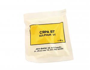 СЯРА / SULFUR прах x 50гр – Veta Pharma