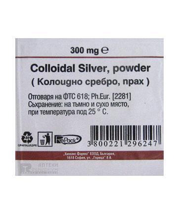Описание:  КОЛАРГОЛ на българската фармацевтична компания Химакс Фарма представлява лекарствен продукт в прахообразна форма се използва за приготвяне на капки за нос. Колоидното сребро на прах притежава бактерицидно и дезинфекционно действие.  В среда на колоидни сребърни частици, всички неспорообразуващи микроорганизми (бактерии, вируси, гъбички и плесени) загиват в рамките на не повече от 6 минути!  Също така Коларголът намира приложение в приготвянето на лекарствени продукти в аптеките.   Състав  Коларгол съдържа:Колоидно сребро, прах  Colloidal Silver, powder     Консултирайте се с нашия магистър- фармацевт за продуктите в онлайн аптеката! Също така може да разгледате и останалите продукти в категорията Спиртни разтвори и прахови субстанции, които  apteka.mall24.bg предлага!  При поръчки над 30 лв. до 1 кг. ще получите безплатна доставка до всяка точка на страната!
