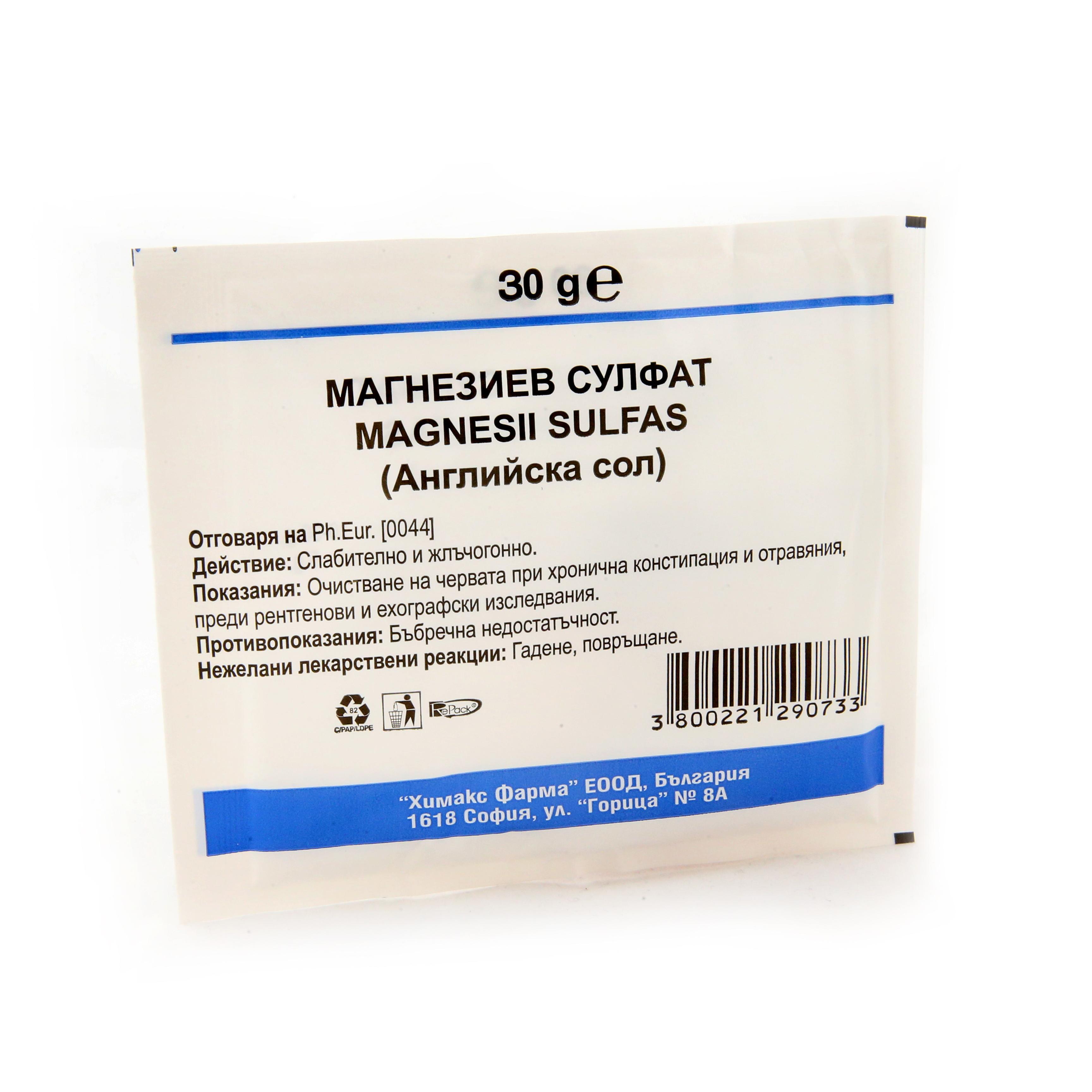 Описание:  МАГНЕЗИЕВ СУЛФАТ / MAGNESIUM SULFATE на българската фармацевтична компания Химакс Фарма е лекарствено средство във формата на сашета,  чиято употреба се препоръчва при запек. Употребата на английската сол е подходяща за хора със затруднена дефекация. Магнезиевият сулфат се прилага и за очистване на червата при хронична констипация и отравяния, както и преди рентгенови и ехографски изследвания.   Във връзка със съдържанието на магнезиеви и сярни йони, английската сол оказва широкоспектърно благоприятно влияние върху човешкия организъм:  - детоксикира,  - подмладява,  - релаксира,  - има противовъзпалително, антибактериално и антисеборейно действие.   Запознайте се с  нашите Промоционални Предложения в нашата онлайн аптека за красота и здраве!  Нашият магистър- фармацевт ще Ви даде компетентна консултация, за да изберете най- подходящите за Вас и Вашето семейство продукти!