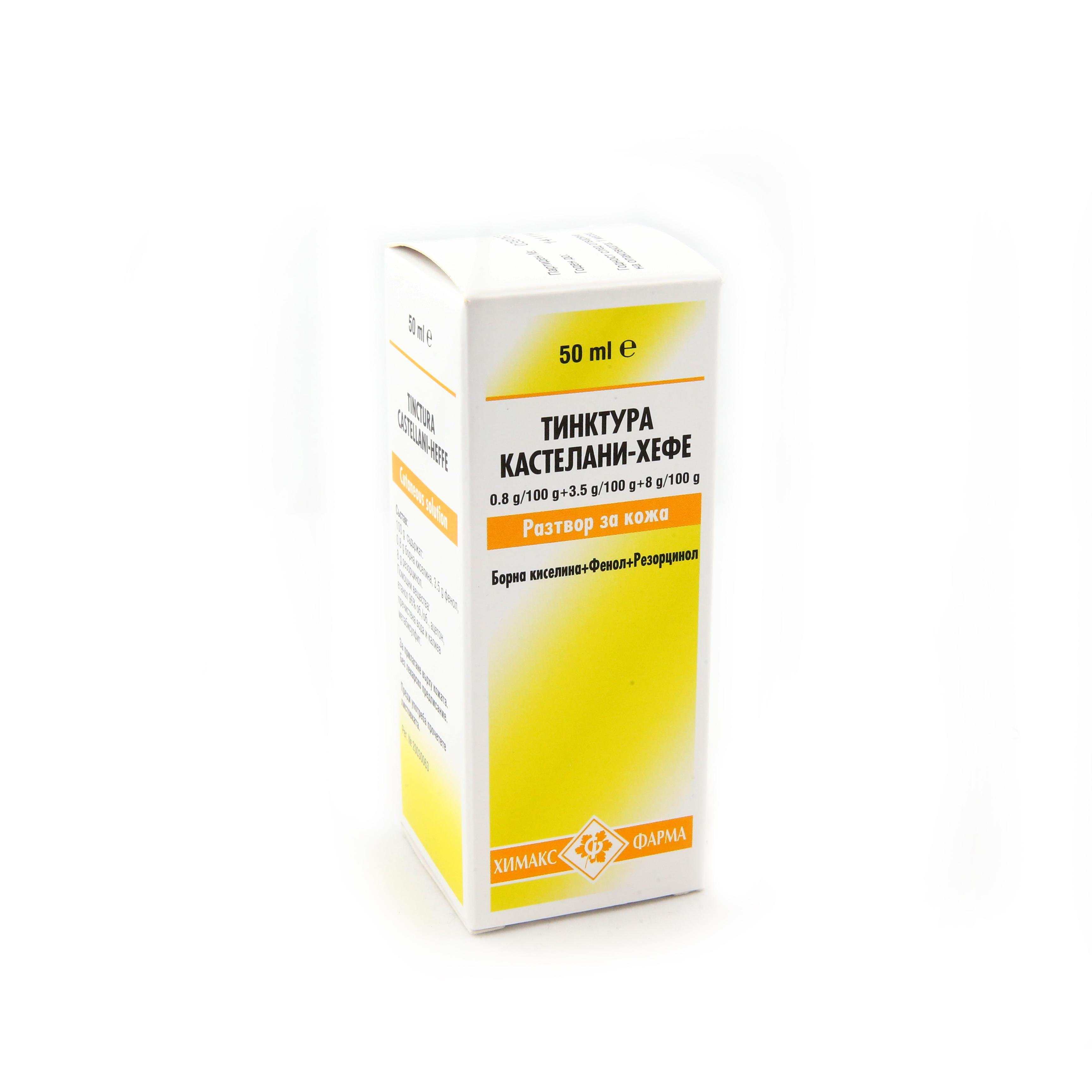 Описание   ТИНКТУРА КАСТЕЛАНИ- ХЕФЕ на Chemax Pharma  се използва за  локално лечение на  остри и хронични екземи, повърхностни дерматофитози,хиперкератози при възрастни и деца на и над 7 годишна възраст.   Състав  Тинктура Кастелани- Хефе съдържа: Активно вещество: Борна киселина, Фенол, Резорцинол Съдържание в дозова единица: 0.8g/100g, 3.5g/100g, 8g/100g   Поръчайте продукти на стойност над 30 лв. до 1 кг. и ще Ви ги доставим безплатно! В категорията Спиртни разтвори и прахови субстанции в нашата онлайн аптека ще намерите богат асортимент от продукти на атрактивни цени! Ако се колебаете в избора на продукти, може да се допитате до нашия магистър- фармацевт чрез лайв чата!
