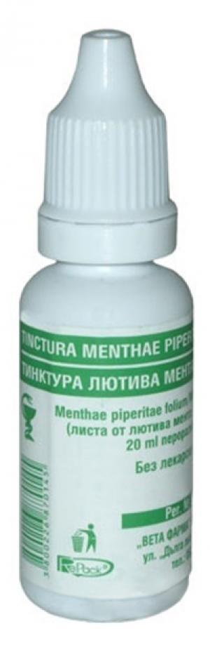 ТИНКТУРА ЛЮТИВА МЕНТА / MINT TINCTURE x 20мл – Veta Pharma