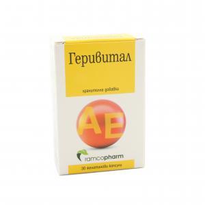 ГЕРИВИТАЛ / GERIVITAL за здрава имунна система, капсули x 30 – Ramcopharm