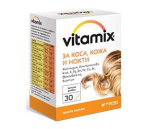 Витамикс за коса, кожа и нокти / Vitamix for hair, skin and nails- 30 табл. – Fortex