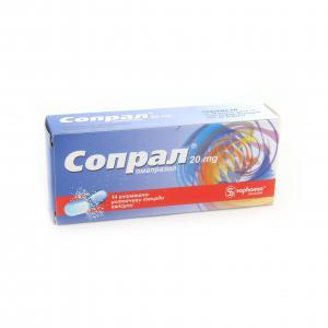 СОПРАЛ /SOPRAL капсули 20мг x 14 – Sopharma