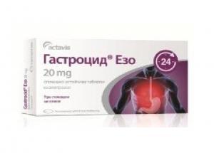 Гастроцид Езо 20 мг / Gastrocid Eso 20 mg х14 стомашно-устойчиви таблетки – Actavis