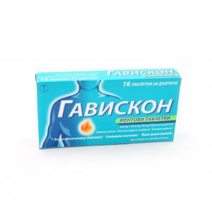 ГАВИСКОН МЕНТА / GAVISCON MENTA х16 дъвчащи таблетки – Reckitt Benckiser Healthcare