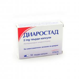 ДИАРОСТАД / DIAROSTAD капсули 2мг х 10- Stada