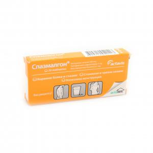 СПАЗМАЛГОН / SPASMALGON таблетки х 20 – Actavis