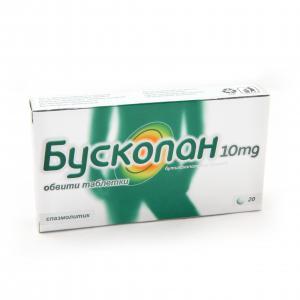 БУСКОПАН / БУСКОПАН таблетки 10 мг x 20 – Boehringer Ingelheim