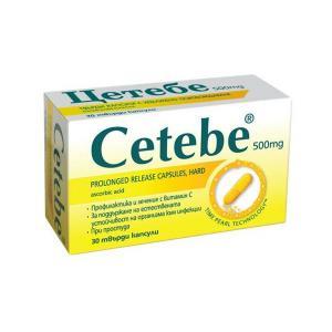 CETEBE / ЦЕТЕБЕ капсули 500 мг х 30 бр, – ГлаксоСмитКлайн