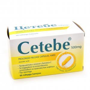ЦЕТЕБЕ / CETEBE капсули 500 мг х 60 бр.
