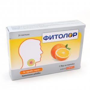 ФИТОЛОР / FITOLOR пастили с вкус на портокал x 24 – Fortex