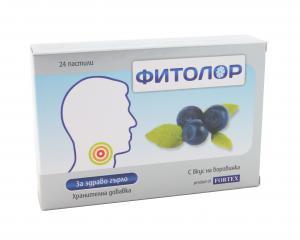 ФИТОЛОР / FITOLOR Пастили с вкус на боровинка x 24 – Fortex