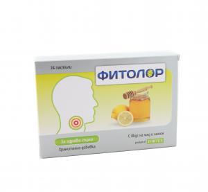 ФИТОЛОР / FITOLOR пастили – мед и лимон x 24 – Fortex