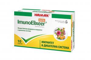 ИмуноEликсир Рапид / ImunoElixeer Rapid х10 таблетки – Walmark