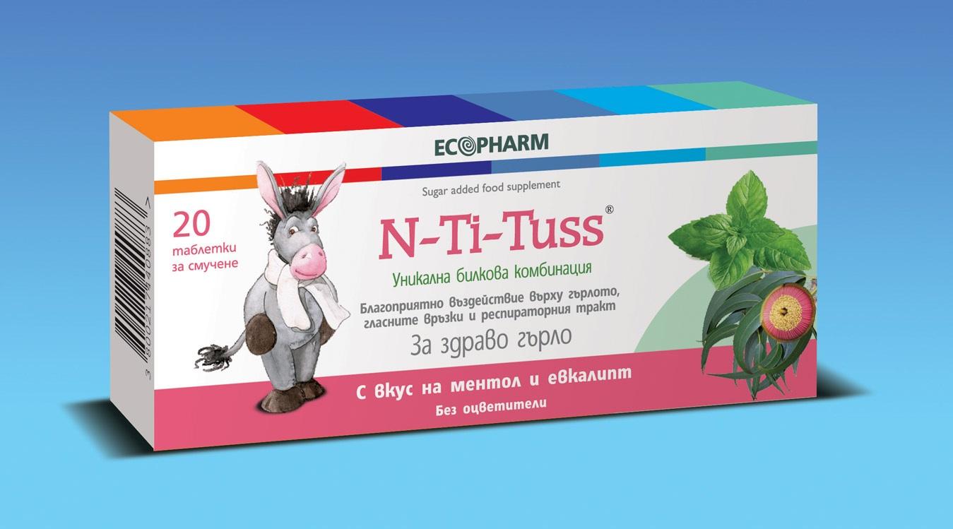 Описание на Ен-Ти-Тус с вкус на Ментол и Евкалипт / N-Ti-Tuss Menthol and Eucalyptus х20 таблетки за смучене - Ecopharm:      Ен-Ти-Тус с вкус на Ментол и Евкалипт / N-Ti-Tuss Menthol and Eucalyptus х20 таблетки за смучене на Ecopharm са специални билкови бонбони, които оказват помощ при възпалено гърло. Таблетките за смучене съдържат специални растителни екстракти, които са получени от 12 различни билки, като комбинацията е разработена според принципите на индийското учение за здраве Аюрведа. Всяка една от включените билки притежава различен активен принцип на действие, като събрани заедно ефектът им се засилва. Ентитус оказва благоприятен ефект при възпалено и подуто гърло, облекчава дразненето, дрезгавия и пресипнал глас и кашлицата и може да се приема още при първите симптоми на болка в гърлото или при понижен и дрезгав глас. При вирусни инфекции, свързани с болки в гърлото и кашлица, комбинацията от растителни екстракти облекчава болките и дразненето и в същото време има противовъзпалително и антиоксидантно действие. Включените билки са широко използвани в народната и в конвенционалната медицина, като повечето от тях са познати и като подправки в кулинарията, а в подходящи количества и комбинации те имат лечебна сила. N-Ti-Tuss се предлага в четири различни вкуса - портокал, мед и лимон, ментол и евкалипт и ментол и джинджифил.      Състав на Ен-Ти-Тус с вкус на Ментол и Евкалипт / N-Ti-Tuss Menthol and Eucalyptus х20 таблетки за смучене - Ecopharm:      В една таблетка N-Ti-Tuss се съдържат 12 билки:  > Джинджифил (Zingiber officinale) – действа отхрачващо и противокашлично, използва се и като средство за понижаване на температурата;   > Плажен бадем (Terminalia bellerica) – действа антибактериално, отхрачващо и понижаващо температурата;   > Сладник (Glycyrrhiza glabra) – успокоява лигавицата на дихателните пътища, действа отхрачващо и противокашлично;   > Свещен босилек (Ocimum sanctum) – действа антиалергично;   > Орех малабар (Adhatoda vasica) - разширява с