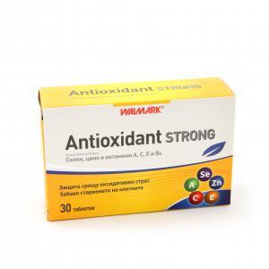 АНТИОКСИДАНТ СТРОНГ / ANTIOXIDANT STRONG тaб.x30 бр. – Валмарк