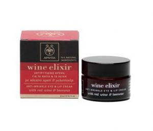 APIVITA Wine Elixir Anti-Wrinkle Eye and Lip Cream / АПИВИТА Уайн Еликсир крем против бръчки за околоочен контур и устни 15мл