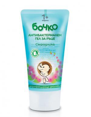 Бочко Антибактериален Гел за Ръце / Bochko Antibacterial Hand Gel х50 мл