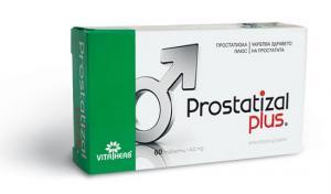 ПРОСТАТИЗАЛ ПЛЮС / PROSTATIZAL PLUS таблетки х 60 – Вита Херб