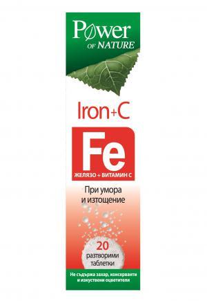 Желязо + Витамин С / Iron + Vitamin C х20 разтворими таблетки – Power of Nature