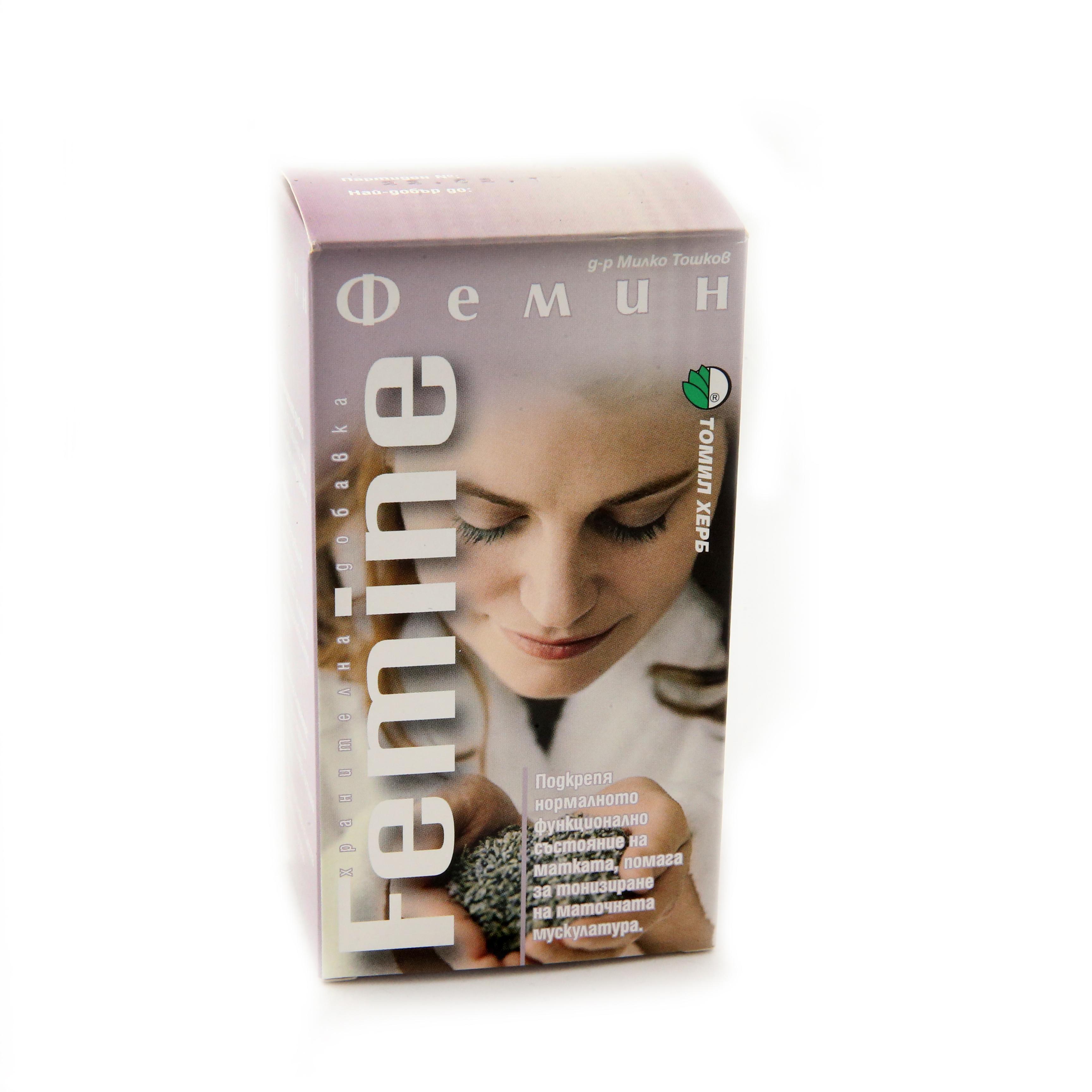Как действа?  ФЕМИН / FEMIN е хранителна добавка на билкова основа, която се приема при проблеми на женската полова система като миома. Тонизира маточната мускулатура, подкрепя кръвосъсирването и регенерацията на лигавицата. Ограничава възпаленията на матката и маточните тръби. Премахва миомните възли и предотвратява кръвоизливите.  Билките, които се използват във ФЕМИН са екологично чисти. Събирани са в най-чистите райони на България - планините Родопи, Рила, Пирин и Стара Планина. Те са подготвени за максимално лесен прием от всеки пациент. В продукта не се влагат консерванти, оцветители и стабилизатори.  Какво е Инулин и как действа?  Инулин - важна съставна част в изработването на билковия продукт, който е натурален извлек от растението цикория. Инулин е пребиотик, който подпомага развитието на Bifidus бактериите в храносмилателния тракт. Когато човек приема инулин повишава за 14 дни със 70 % количеството на Bifidus бактериите и подобрява с 50 % усвояемостта на микроелементите калций, магнезий и желязо. Това прави инулина незаменим помощник при дисбактериоза и остеопороза.   Състав:        Състав 1 табл. в мг Дневна доза в мг   Инулин        175            1050   Невен       37.5             225   Камшик       37.5             225   Очиболец       37.5             225   Турта       37.5             225   Котешка стъпка       37.5             225   Овчарска торбичка       37.5             225   Цариче       27.5             165   Бял равнец       27.5             165   Живовлек       27.5             165   Маточина       17.5             105           Вижте и останалите продукти на Tomil Herb и ако имате нужда от консултация, може да го направите чрез фукнцията лайв чат с фармацевт.