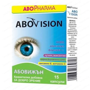 Абовижън / Abovision за добро зрение х15 капсули – Abopharma