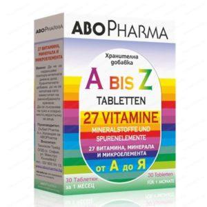 Витамини и Минерали от А до Я / Vitamins and Minerals from A to Z x30 таблетки – AboPharma
