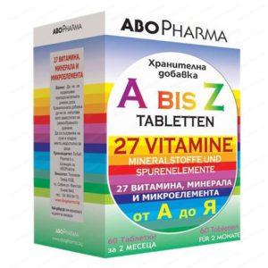 Витамини и Минерали от А до Я / Vitamins and Minerals from A to Z x60 таблетки – AboPharma