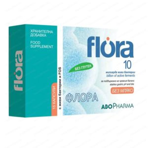 Флора 10 Пробиотик с 10 млрд живи бактерии / Flora 10 Probiotics х15 капсули – Abopharma