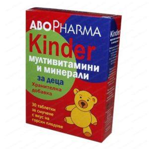 Киндер Мултивитамини и Минерали за деца / Kinder Multivitamins and Minerals for Kids x30 таблетки за смучене – AboPharma