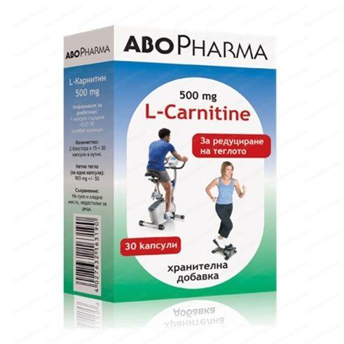 Онлайн аптека Remedium.bg предлага Л-Карнитин / L-Carnitine 500мг х30 капсули - Abopharma. Професионална консултация с магистър-фармацевт и безплатна доставка на всички поръчки над 40 лева до 1кг.