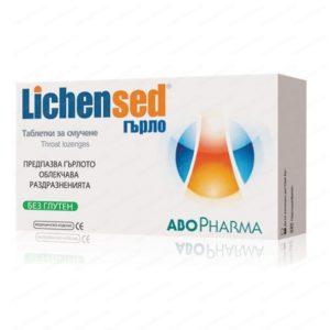 Лихенсед за гърло / Lichensed Throat Lozenges x16 таблетки за смучене – AboPharma