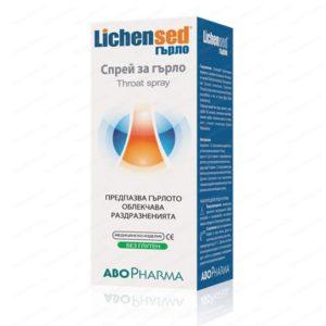 Лихенсед Гола Спрей за гърло / Lichensed Gola Throat spray x30 мл – AboPharma