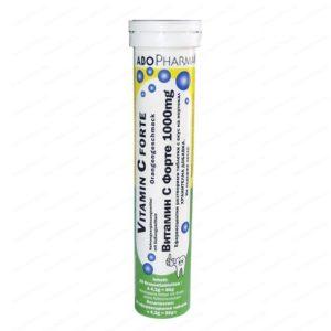 Витамин Ц Форте / Vitamin C Forte 1000 мг x20 ефервесцентни таблетки – AboPharma