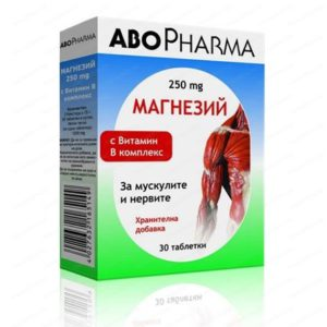 Магнезий + Витамин Б Комплекс / Magnesium + Vitamin B Complex 250мг х30 таблетки – Abopharma