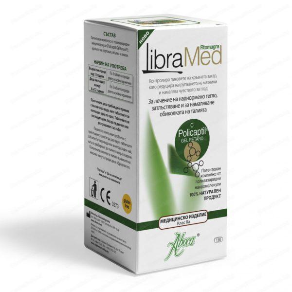Онлайн аптека Remedium.bg предлага Libramed / Либрамед при наднормено тегло и затлъстяване х138 таблетки - Aboca. Професионална консултация с магистър-фармацевт и безплатна доставка на всички поръчки над 40 лева до 1кг.