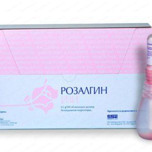 Rosalgin Easy / Розалгин Изи Разтвор за Вагинални Промивки 5 Х 140мл – Angelini