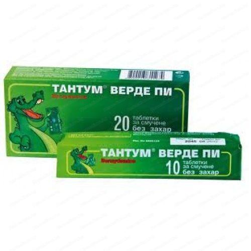 Онлайн аптека Remedium.bg предлага Тантум Верде при Възпалено Гърло и Болки в Устната кухина 3мг x20 таблетки за смучене. Професионална консултация с магистър-фармацевт и безплатна доставка на всички поръчки над 40 лева до 1кг.