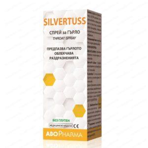 Silvertuss Спрей за гърло x30 мл