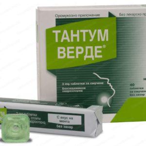 Тантум Верде с Вкус на Мента при Възпалено Гърло и Болки в Устната кухина 3мг x40 таблетки за смучене