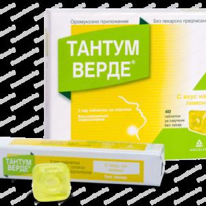 Тантум Верде с Вкус на Лимон при Възпалено Гърло и Болки в Устната кухина 3мг x40 таблетки за смучене