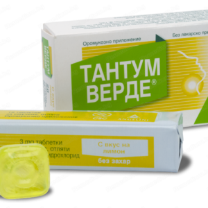 Тантум Верде с Вкус на Лимон при Възпалено Гърло и Болки в Устната кухина 3мг x20 таблетки за смучене
