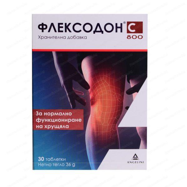Онлайн аптека Remedium.bg предлага Флексодон С за здрави кости и стави, 800мг x30 таблетки. Професионална консултация с магистър-фармацевт и безплатна доставка на всички поръчки над 40 лева до 1кг.