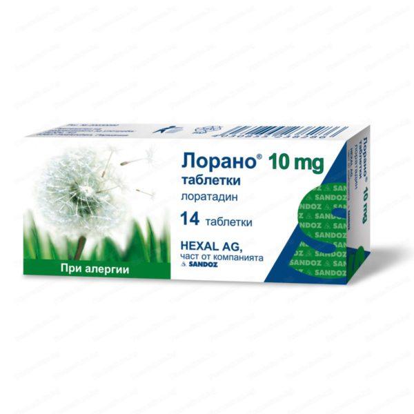 Онлайн аптека Remedium.bg предлага Lorano / Лорано при алергии 10мг х14 таблетки - Sandoz. Професионална консултация с магистър-фармацевт и безплатна доставка на всички поръчки над 40 лева до 1кг.