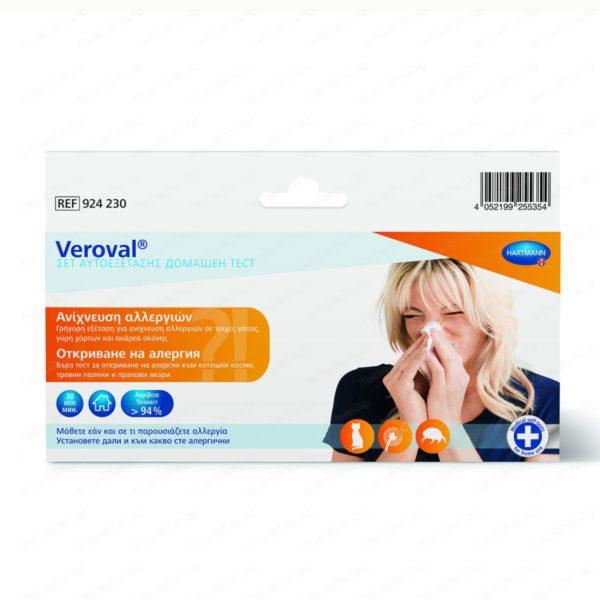 Онлайн аптека Remedium.bg предлага Hartmann Veroval Бърз Домашен тест за Откриване на Алергия x1брой. Професионална консултация с магистър-фармацевт и безплатна доставка на всички поръчки над 40 лева до 1кг.