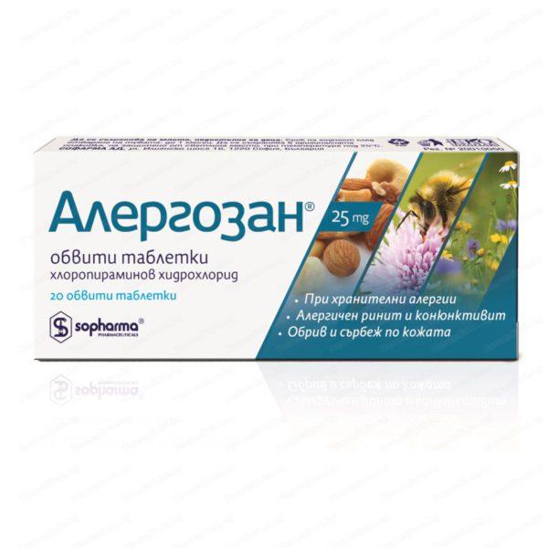 Онлайн аптека Remedium.bg предлага Алергозан тб 25мг 20бр Софарма. Професионална консултация с магистър-фармацевт и безплатна доставка на всички поръчки над 40 лева до 1кг.
