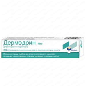 Dermodrin Ointment / Дермодрин Маз за при сърбеж и кожни алергии х30 грама – Montavit