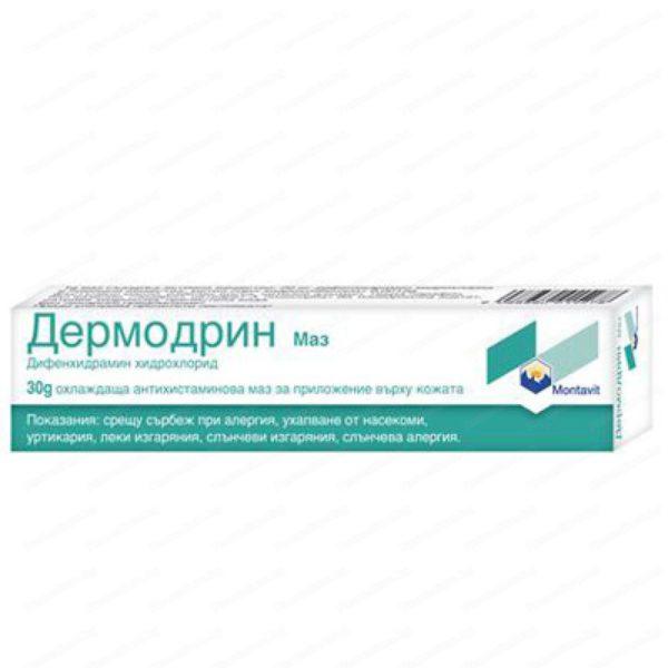 Онлайн аптека Remedium.bg предлага Dermodrin Ointment / Дермодрин Маз за при сърбеж и кожни алергии х30 грама - Montavit. Професионална консултация с магистър-фармацевт и безплатна доставка на всички поръчки над 40 лева до 1кг.